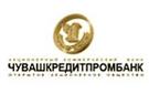Чувашкредитпромбанк официальный сайт чебоксары