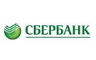 Сбербанк кострома официальный сайт